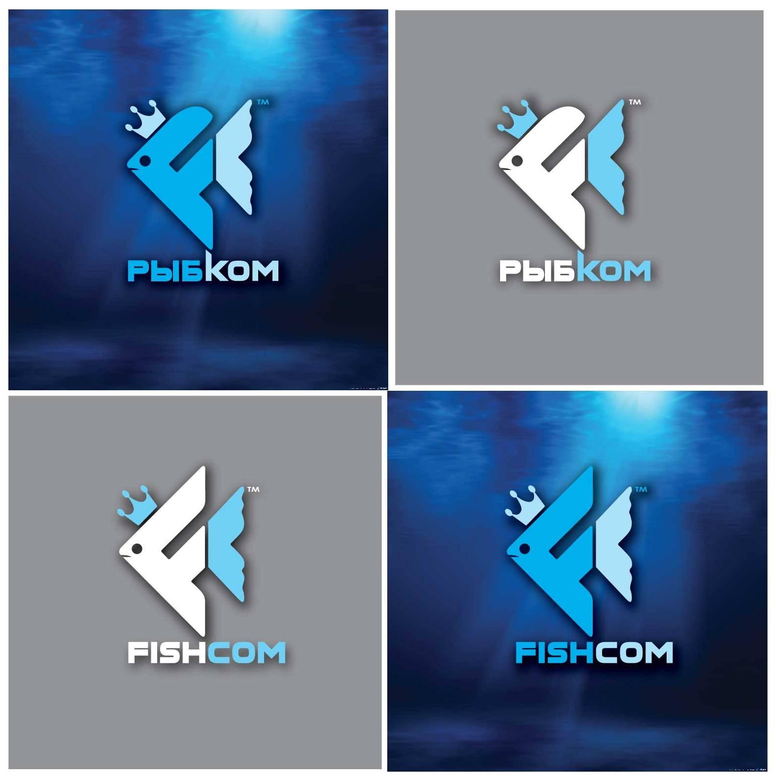 Создание логотипа и брэндбука для компании РЫБКОМ фото f_4585c1684ae2fe82.jpg