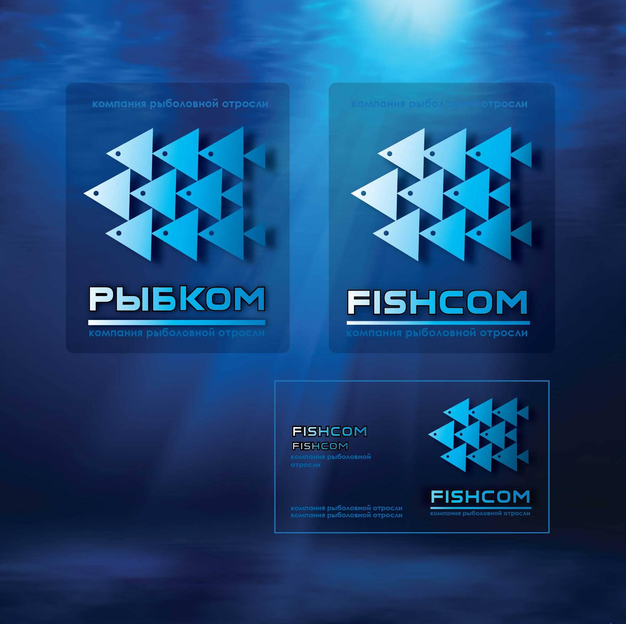 Создание логотипа и брэндбука для компании РЫБКОМ фото f_9095c194ba8936b2.jpg