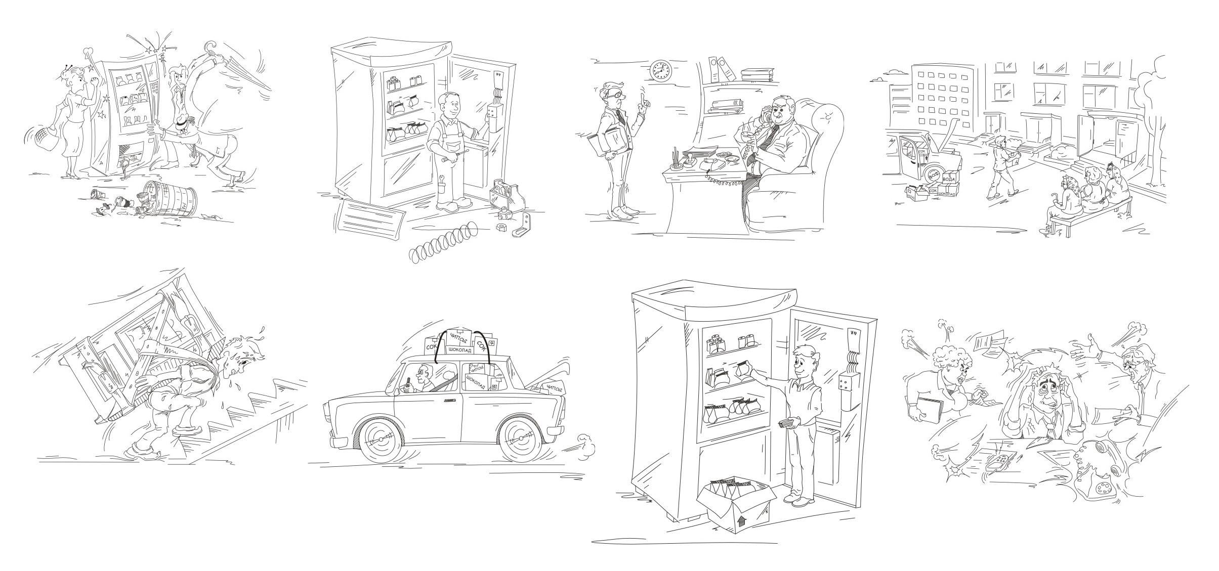 Карикатуры в стиле Бидструпа 1