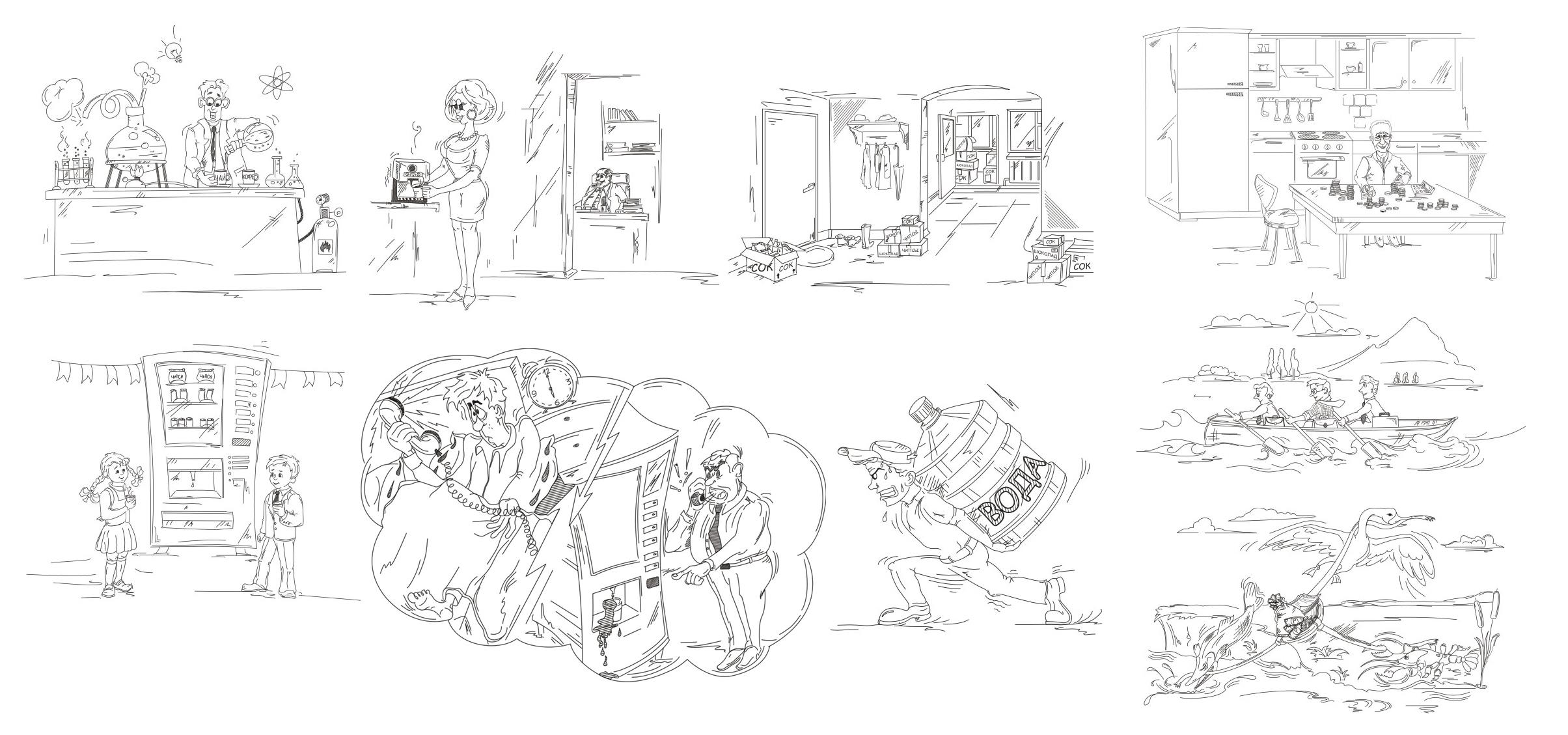 Карикатуры в стиле Бидструпа 2