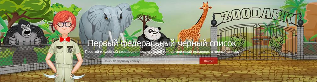 Иллюстрация в шапку сайта (CorelDraw)