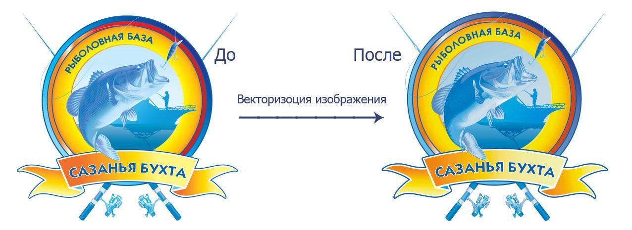 Векторизация логотипа в CorelDraw