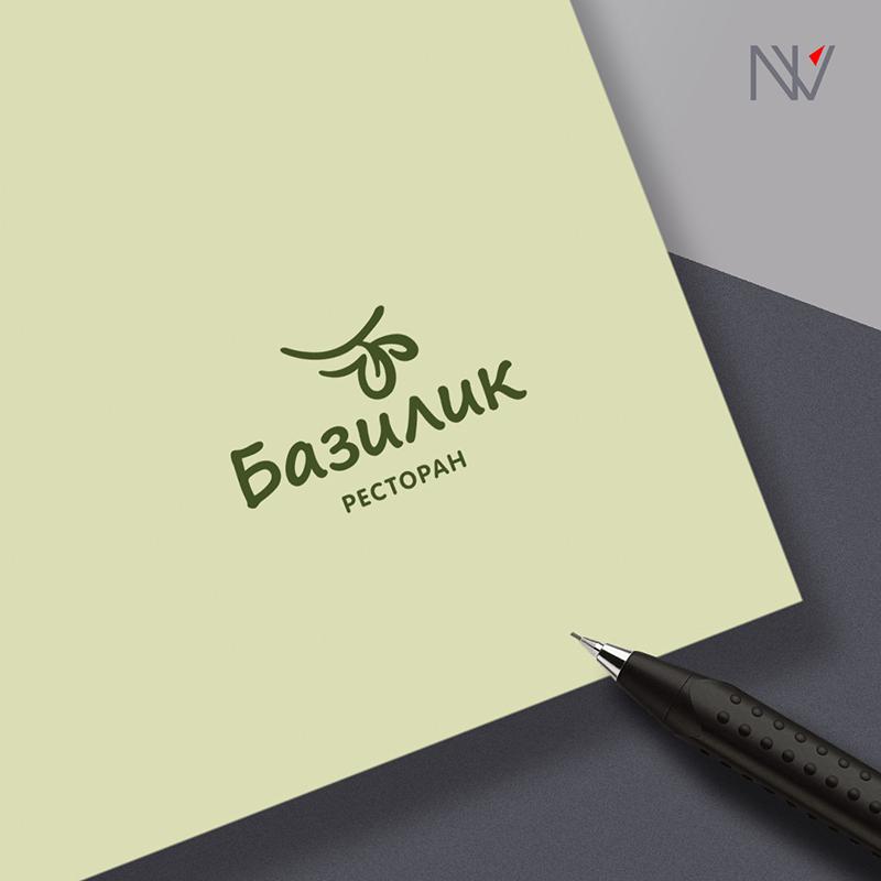 Базилик