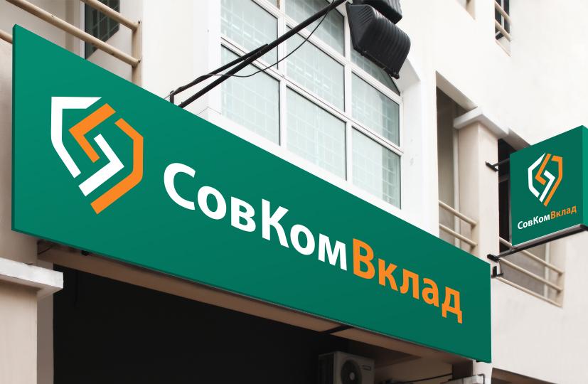 Разработка логотипа и фирменого стиля финансовой компании По фото f_0395f062573b648b.jpg