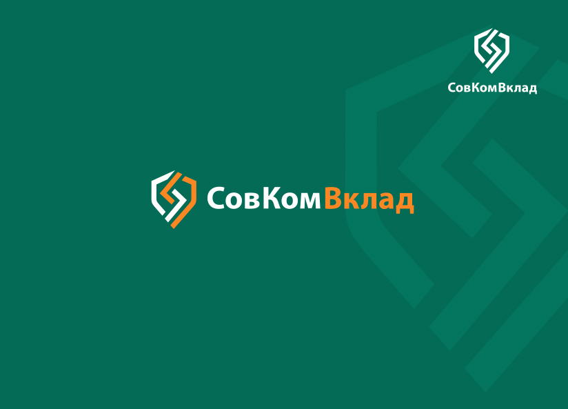 Разработка логотипа и фирменого стиля финансовой компании По фото f_0515f062454ec4c4.jpg