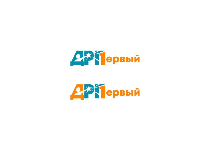 Логотип/шрифт для Детского оздоровительного лагеря фото f_0685decf99e57db3.jpg