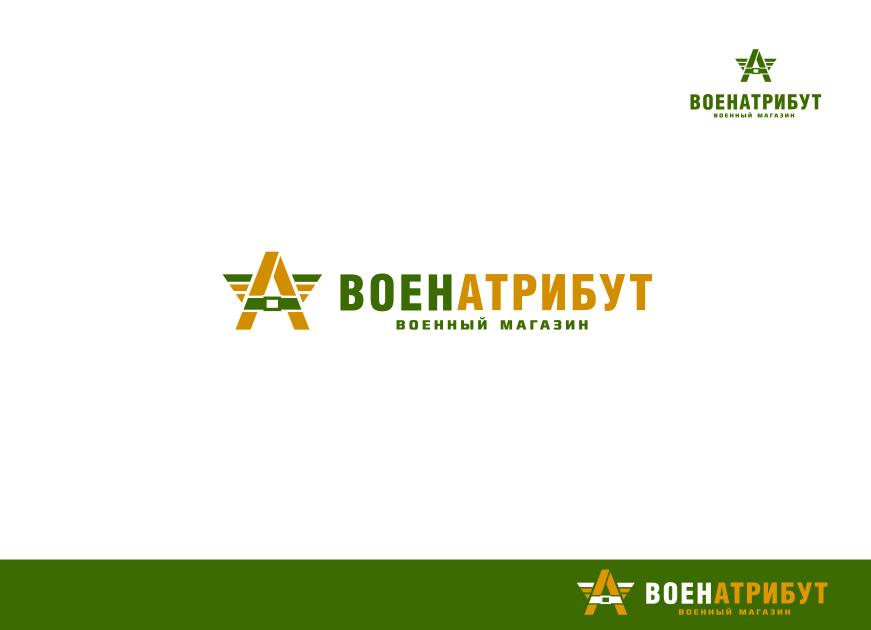 Разработка логотипа для компании военной тематики фото f_13960227b1e28bf1.jpg