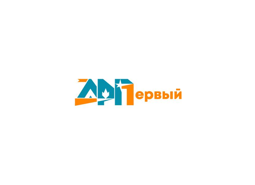 Логотип/шрифт для Детского оздоровительного лагеря фото f_1575de99a5b2ede7.jpg