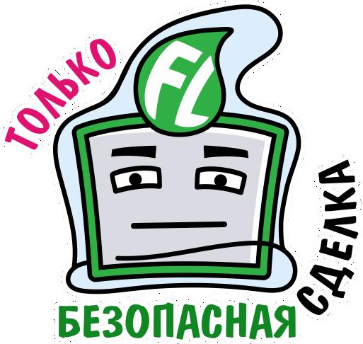 Стикерпаки на день фриланса для FL.ru фото f_1705cd96646c3cf1.png