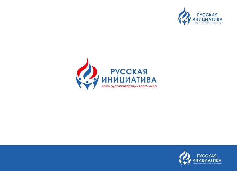 Разработать логотип для организации фото f_2725ec471b548080.jpg