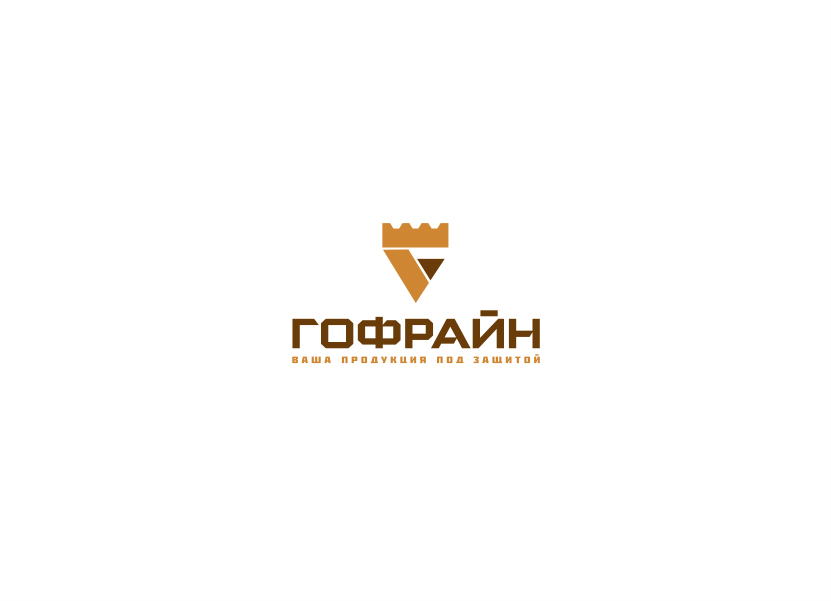 Логотип для компании по реализации упаковки из гофрокартона фото f_2745ce2699cc4a60.jpg
