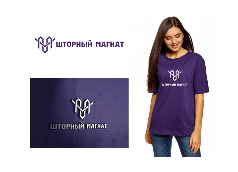 Логотип и фирменный стиль для магазина тканей. фото f_3285ce0555f42c43.jpg