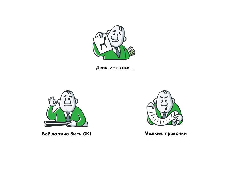 Стикерпаки на день фриланса для FL.ru фото f_3845cc37c8f8b755.jpg