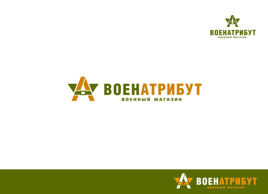 Разработка логотипа для компании военной тематики фото f_41260227b2f140b4.jpg