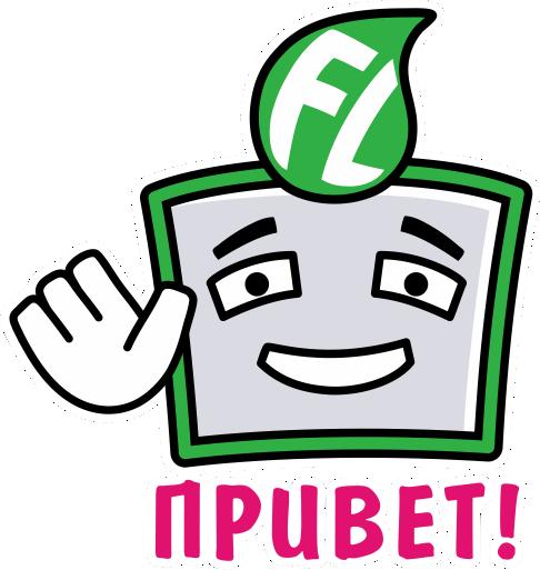 Стикерпаки на день фриланса для FL.ru фото f_4565cd9665cc2ffb.png