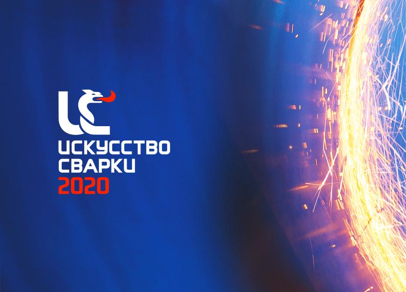 Разработка логотипа для Конкурса фото f_5135f6e3fc4d1c84.jpg