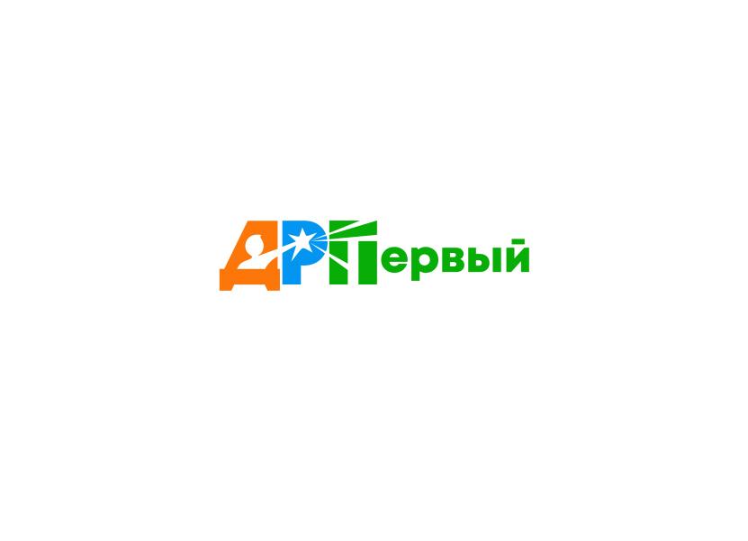 Логотип/шрифт для Детского оздоровительного лагеря фото f_5285decc48fa4af3.jpg