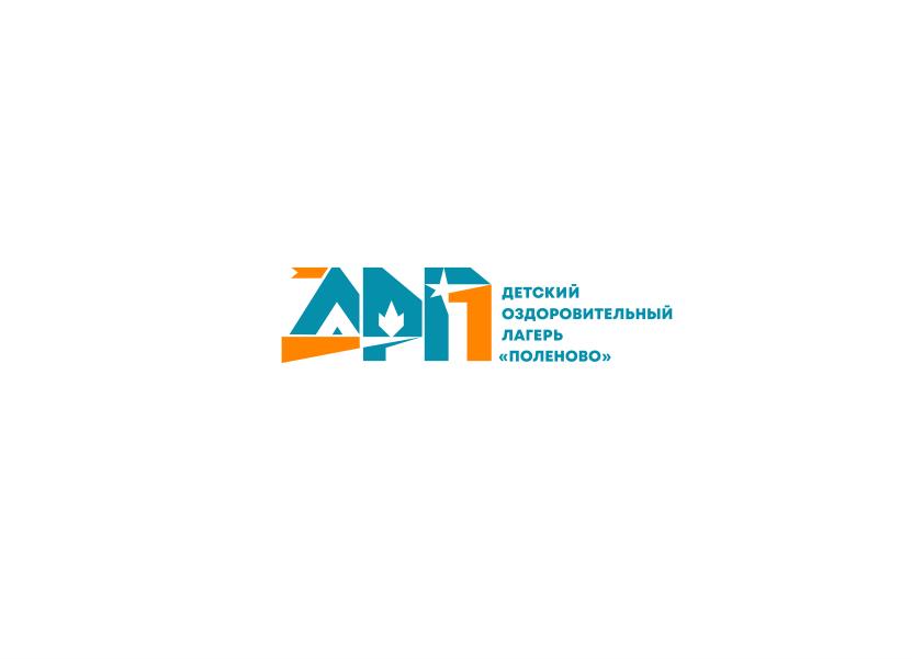 Логотип/шрифт для Детского оздоровительного лагеря фото f_5845de99a5285f8e.jpg
