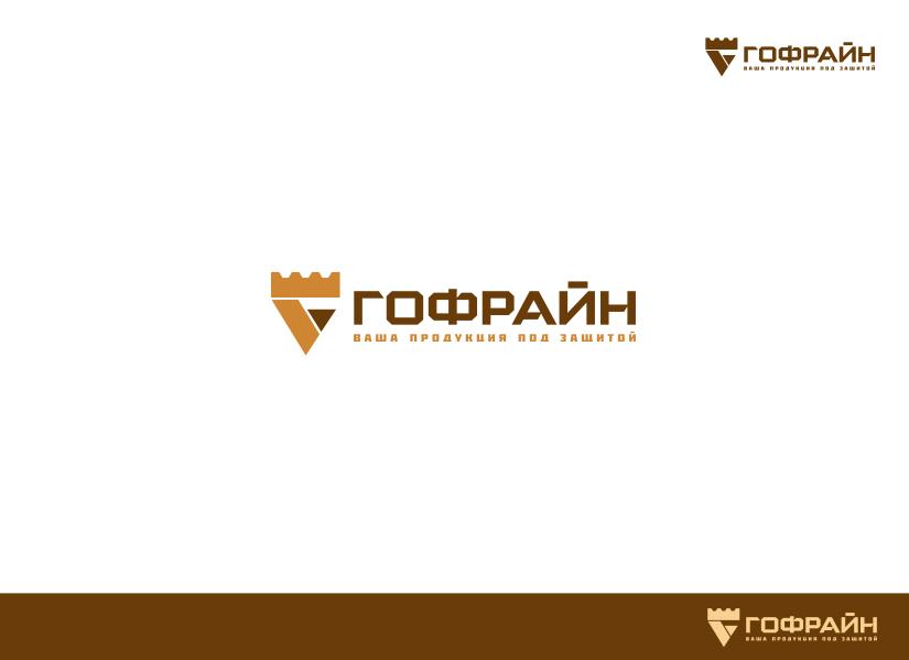Логотип для компании по реализации упаковки из гофрокартона фото f_8485ce269a367f29.jpg