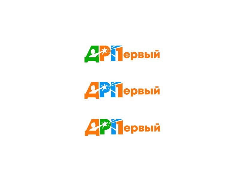 Логотип/шрифт для Детского оздоровительного лагеря фото f_8865decf997e69cd.jpg