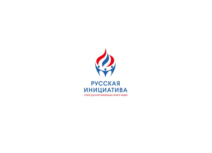 Разработать логотип для организации фото f_9045ec471aa69439.jpg