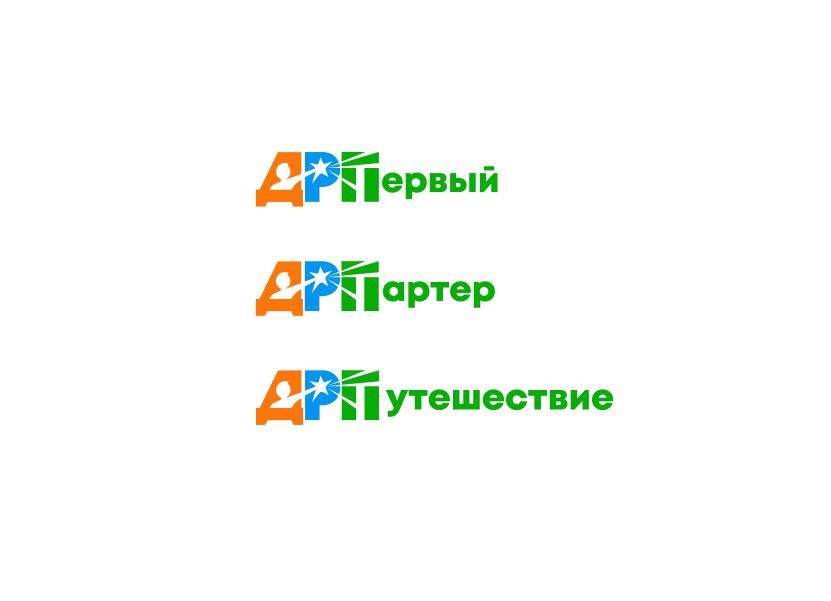 Логотип/шрифт для Детского оздоровительного лагеря фото f_9875decc495e2168.jpg