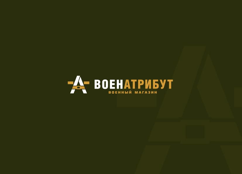 Разработка логотипа для компании военной тематики фото f_9926021574b46bc0.jpg