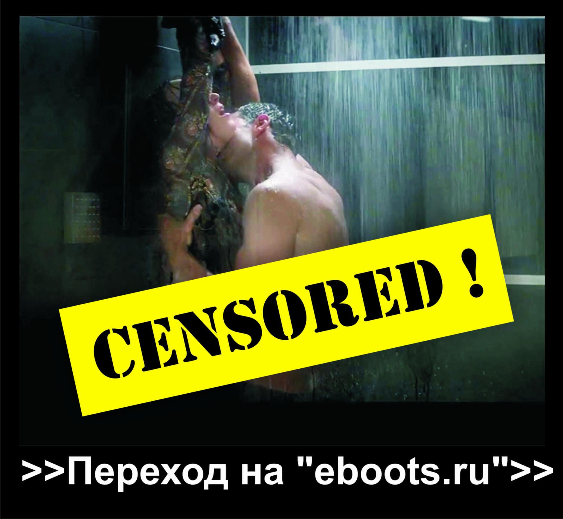 Создать мемы для магазина кроссовок Eboots, нативная реклама фото f_4085a46991d3f166.jpg