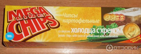 Нейминг торгового знака чипсов картофельных. фото f_9665a7854b214d06.jpg