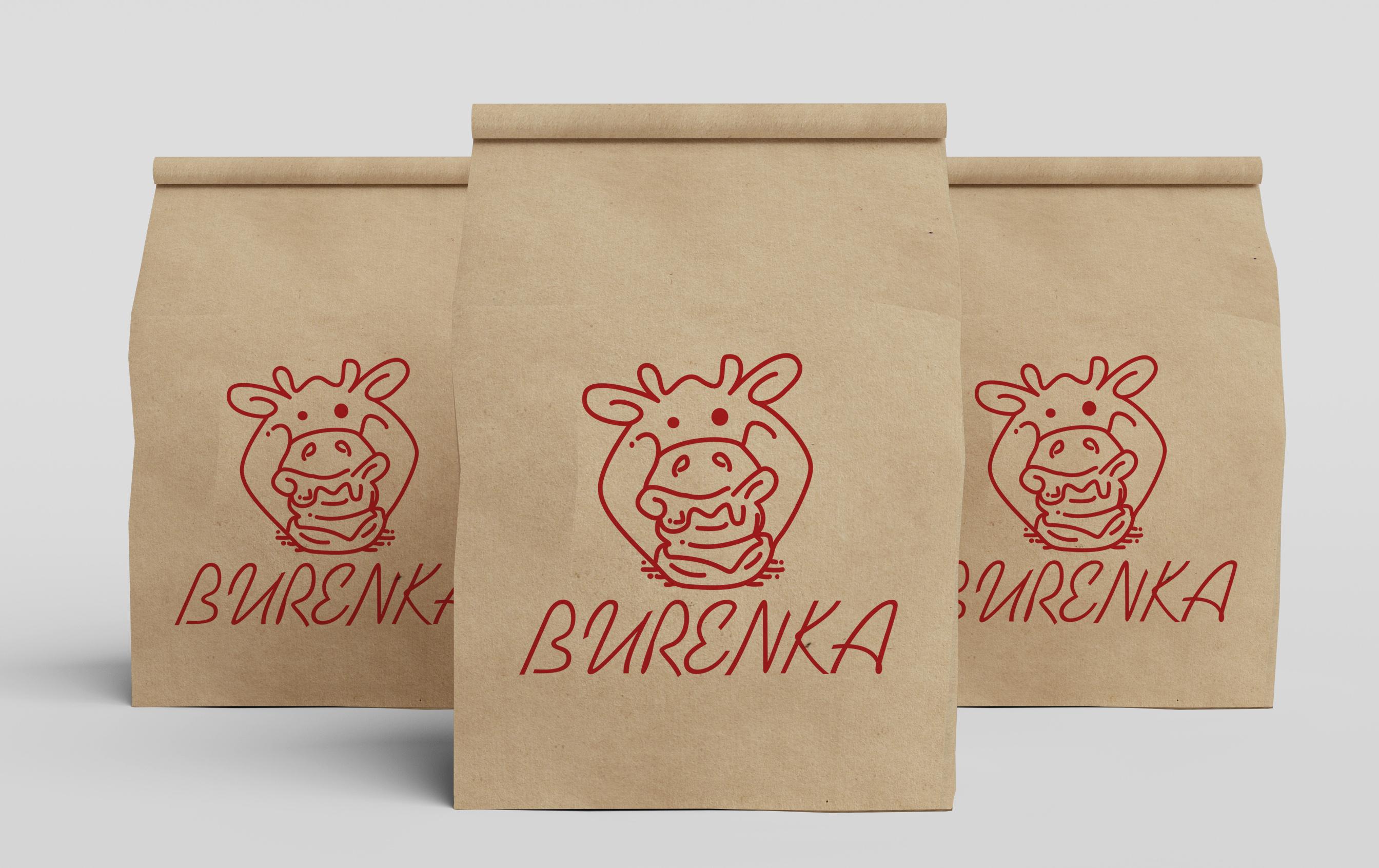 Логотип для Бургерной с Пекарней фото f_0395e155585151ad.jpg