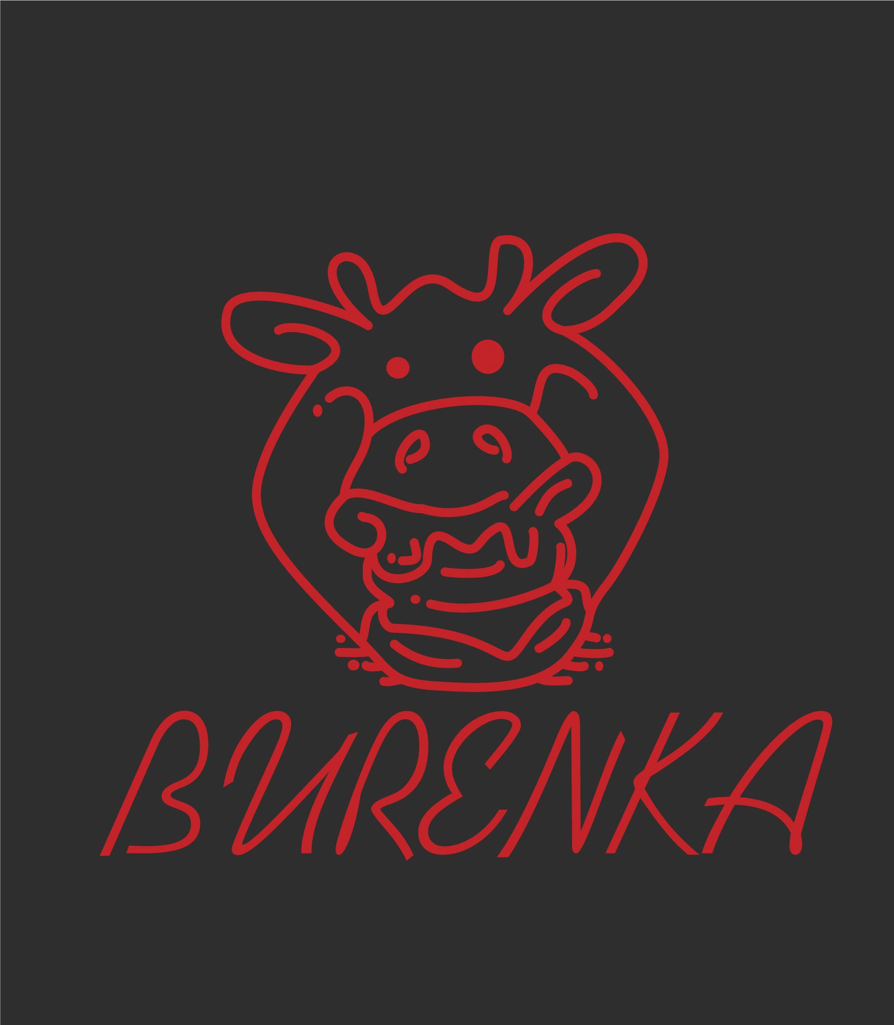Логотип для Бургерной с Пекарней фото f_1285e1554ec1e9cb.jpg