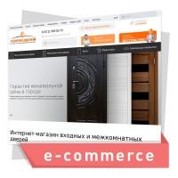 Дизайн интернет магазина по продаже дверей