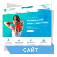"Сайт ""ПОД КЛЮЧ"" для медицинского центра"