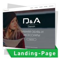 """LandingPage """"ПОД КЛЮЧ"""" для зимней одежды"""