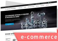 """Интернет-магазин """"ПОД КЛЮЧ"""" для Системы Ресурсов"""