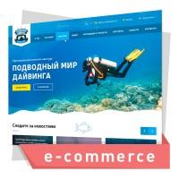 Дизайн интернет магазина для дайвинга