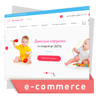 Дизайн интернет магазина по продаже детских игрушек и вещей