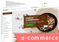 "Интернет-магазин ""ПОД КЛЮЧ"". Nuts24"