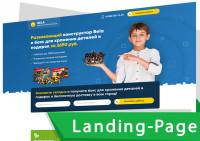 """Landing Page """"ПОД КЛЮЧ"""" для конструкторов"""