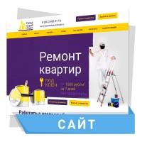 """Сайт """"ПОД КЛЮЧ"""" для ремонтной компании"""