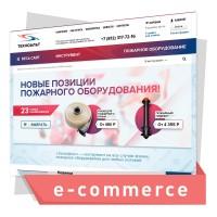 """Интернет магазин """"ПОД КЛЮЧ"""" для пожарного оборудования"""