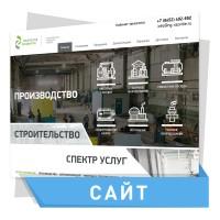 Дизайн сайта для нефтегазового оборудования
