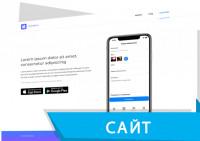 """Сайт """"ПОД КЛЮЧ"""" для Rubbibox"""