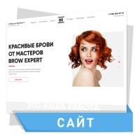 "Сайт ""ПОД КЛЮЧ"" для салона красоты"