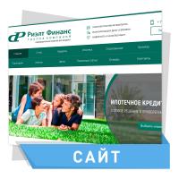 Дизайн сайта для компании по оказанию финансовых услуг