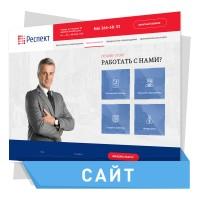 Дизайн сайта для бухгалтерского обслуживания