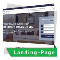 """Landing Page """"ПОД КЛЮЧ"""" для строительной компании"""