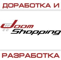 Доработка и разработка на JoomShopping