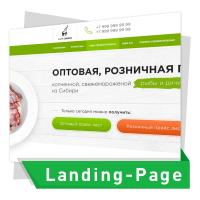 Дизайн Landing Page по продаже северной рыбы и дичи