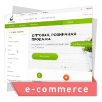 """Интернет магазин """"ПОД КЛЮЧ"""" для продуктов питания из Сибири"""